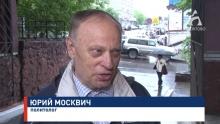 Юрий Москвич