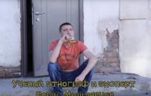 Борис Мышлявцев - безработный